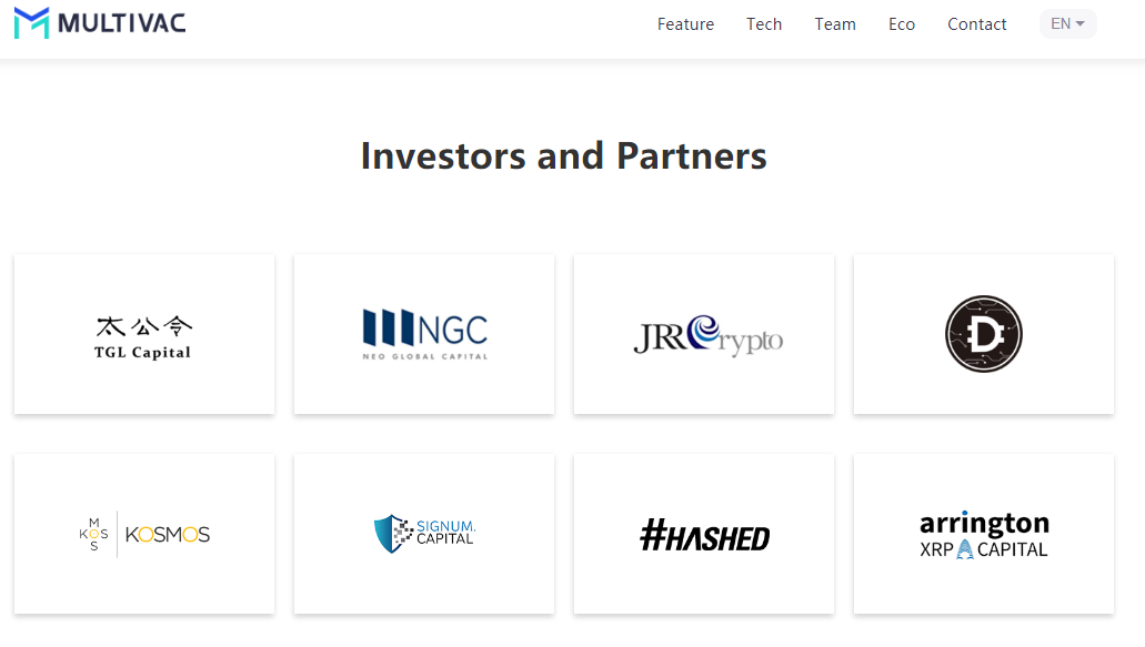 MultiVAC ICO Investors and Partners